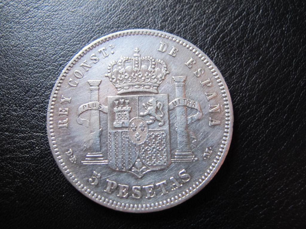 5 pesetas 1877 *18-77. Alfonso XII. DEM. IMG_0350_zps1201bc3c