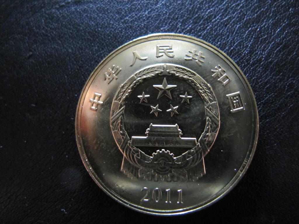 5 Yuan 2011. 90 aniversario del PCCH. República Popular China IMG_0545_zpsdbec837f