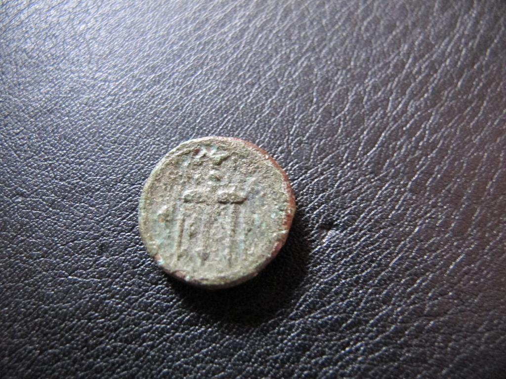 AE 15 de Sicilia. Siracusa. Tridente de Poseidón. IMG_0654_zpskjmys9sx