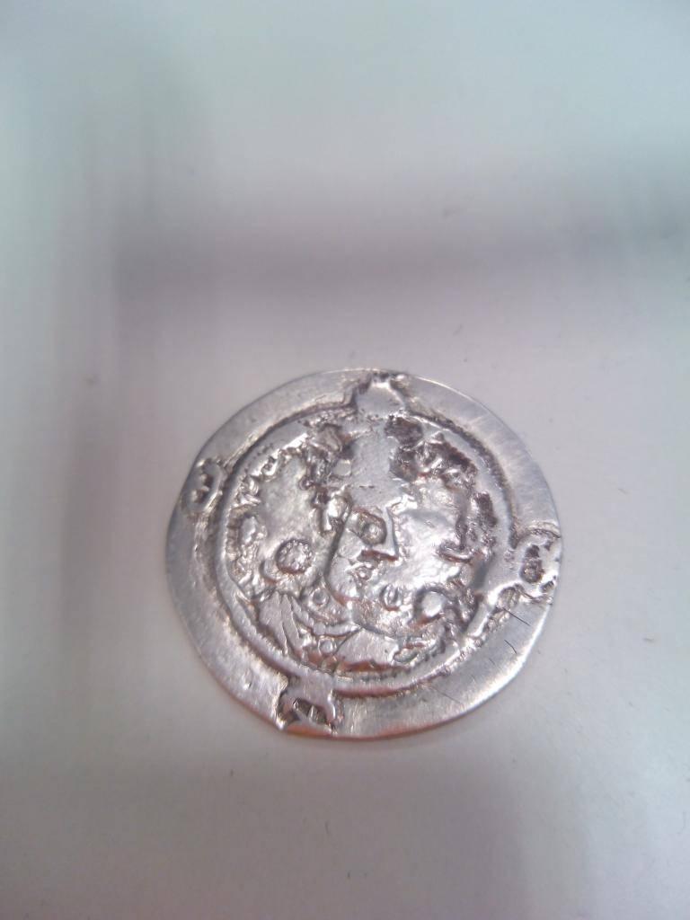 Dracma de Hormazd IV. Año 3 ceca LAM 1419766844849_zpsa3d0741c