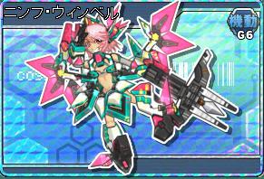 Cosmic Commander (CC) final gen bot list  59