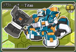 Cosmic Commander (CC) final gen bot list  69