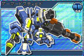Cosmic Commander (CC) final gen bot list  71