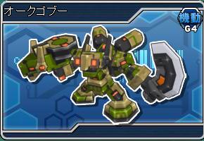 Cosmic Commander (CC) final gen bot list  85