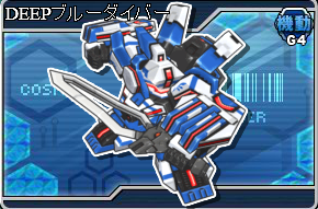 Cosmic Commander (CC) final gen bot list  87