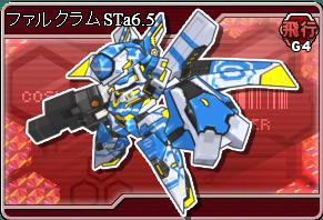 Cosmic Commander (CC) final gen bot list  88