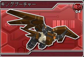 Cosmic Commander (CC) final gen bot list  89