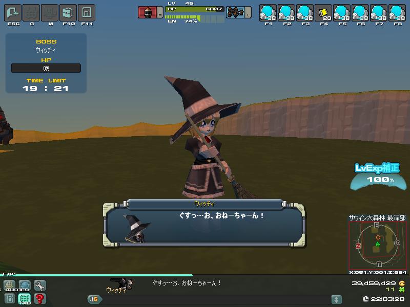 25/10/2012 updates(updated) ScreenShot_20121025_1303_25_136