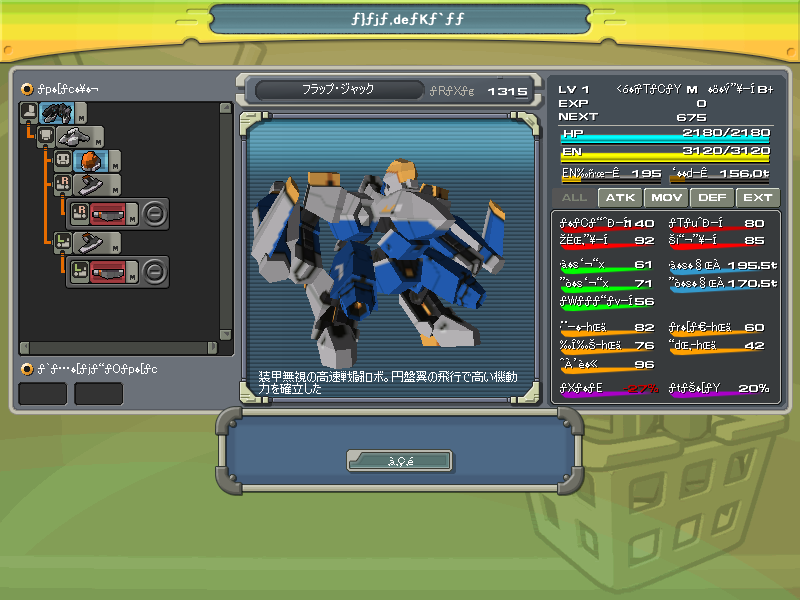 06/12/2012 updates (updated) ScreenShot_20121206_0446_30_510