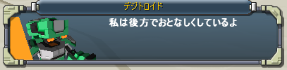 31/01/2013 updates ScreenShot_20130131_0617_31_581