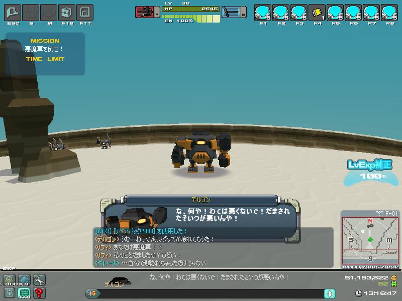 28/02/2012 updates ScreenShot_20130228_0416_43_505_zpsafeef89e
