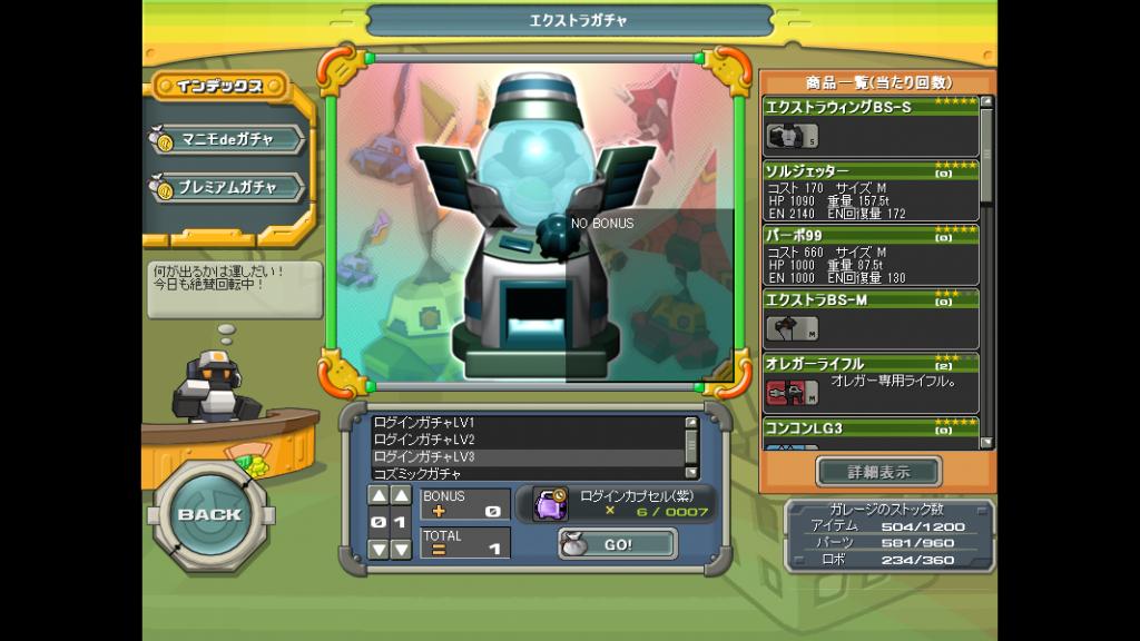 19/06/2014 updates ScreenShot_20140619_0427_59_428_zps1a7b758d