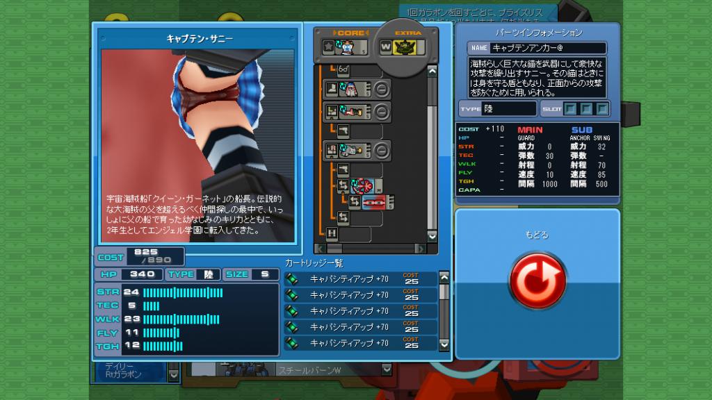 19/06/2014 updates (updated!) ScreenShot_20140619_1336_14_702_zps06f5db4f