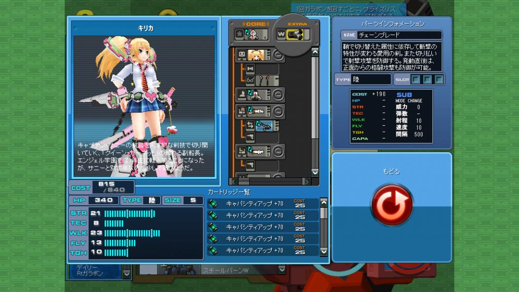 19/06/2014 updates (updated!) ScreenShot_20140619_1336_32_850_zps4baa4511