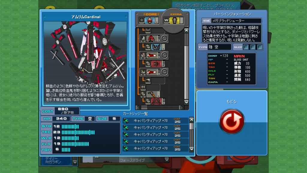 19/06/2014 updates (updated!) ScreenShot_20140619_1337_28_500_zpsf62dbf18