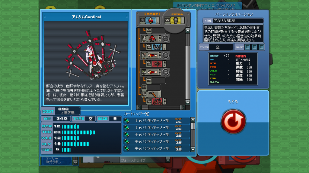 19/06/2014 updates (updated!) ScreenShot_20140619_1337_37_216_zps73bfd4a5