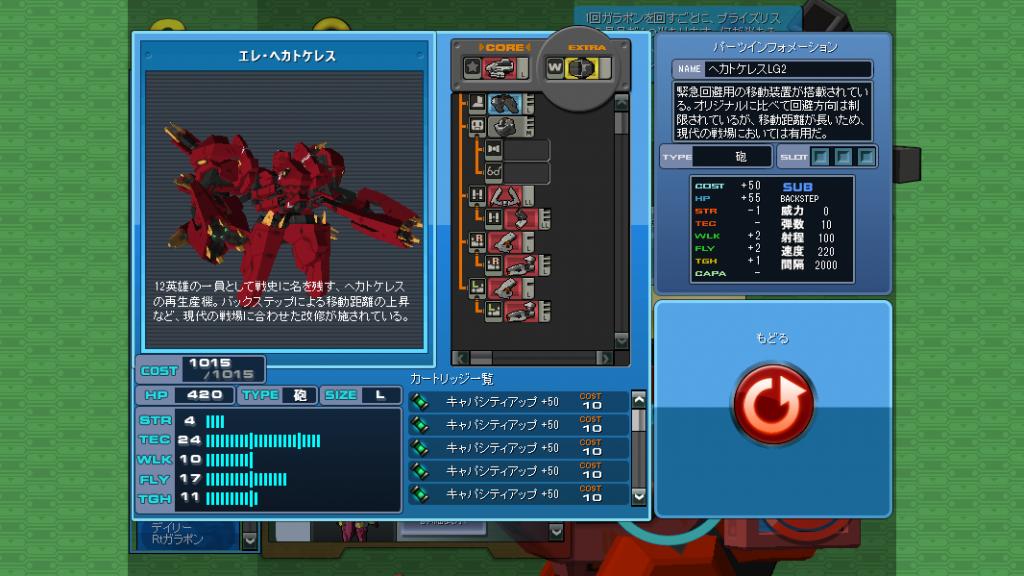 19/06/2014 updates (updated!) ScreenShot_20140619_1340_29_148_zpsf69727e1