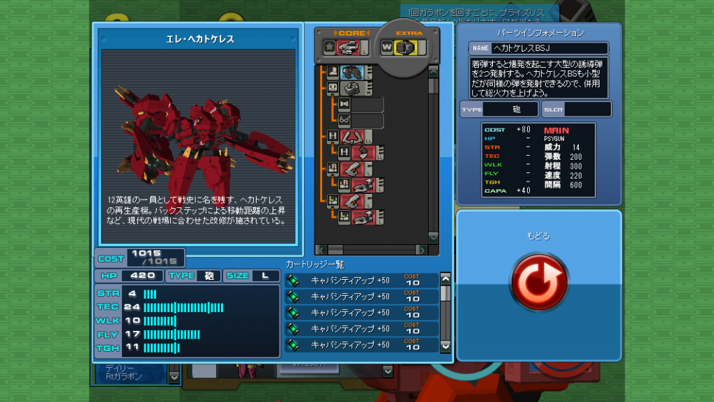 19/06/2014 updates (updated!) ScreenShot_20140619_1340_30_896_zps4f7c8cd2