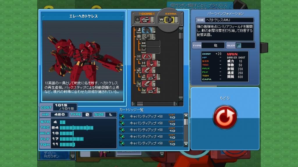 19/06/2014 updates (updated!) ScreenShot_20140619_1340_34_680_zpsdabc5dc2