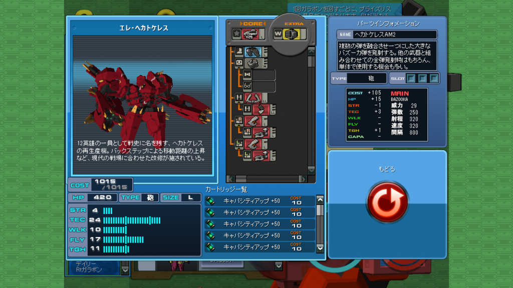 19/06/2014 updates (updated!) ScreenShot_20140619_1340_36_148_zps16f59ff5