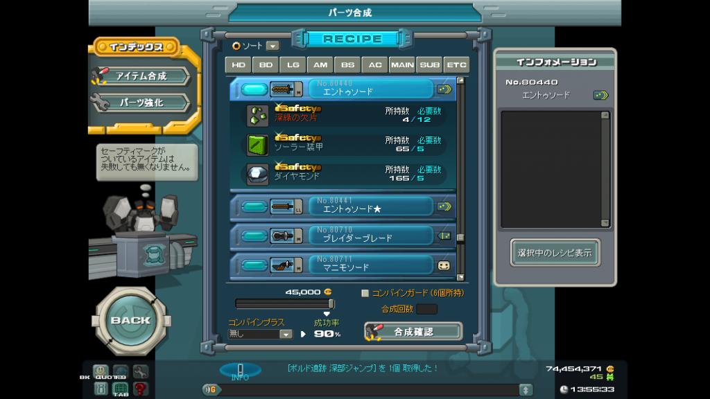 18/12/2014 updates(updated) ScreenShot_20141218_0455_28_361_zpsf4da7318