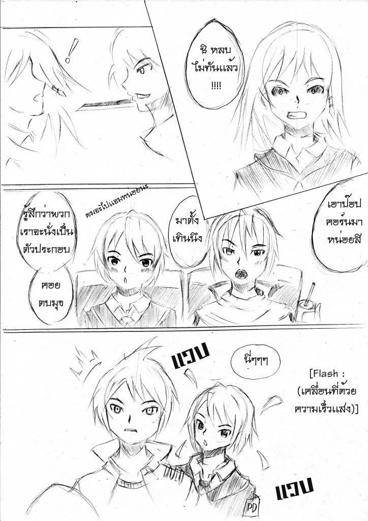 [นอกรอบ]PD vs kaito vs ลินดา vs voice Battle Royal(1/1/1/1) Br1_zpsd50106b1