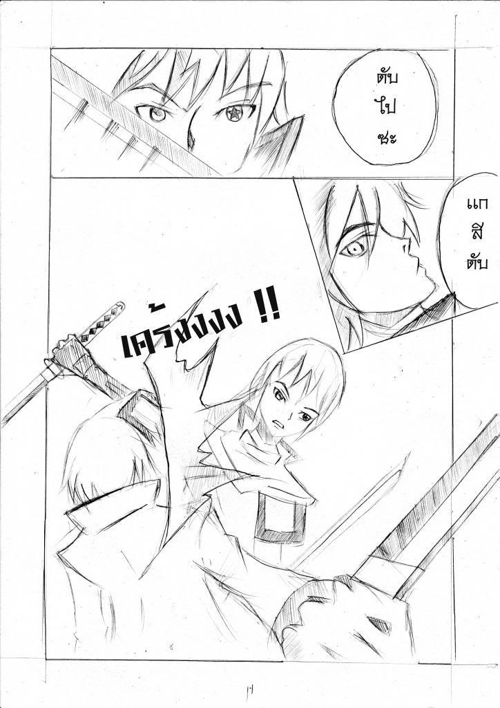 [นอกรอบ]PD vs kaito vs ลินดา vs voice Battle Royal(1/1/1/1) Br6_zps396453a5
