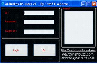 al-Burkan Dc users .. V1دخول ايميل بـ خمسة ريسورس Dc By wa7Daani Fgfgfgg