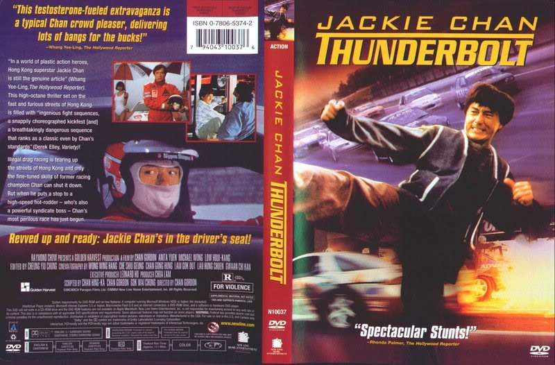 jackie chan Thunderbolt_Widescreen-cdcovers_cc-