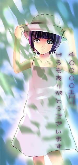 Fan Club Hinata-Sama Hinata14