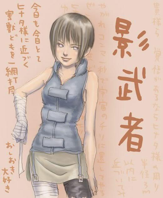 Fan Club Hinata-Sama Hinata27-1