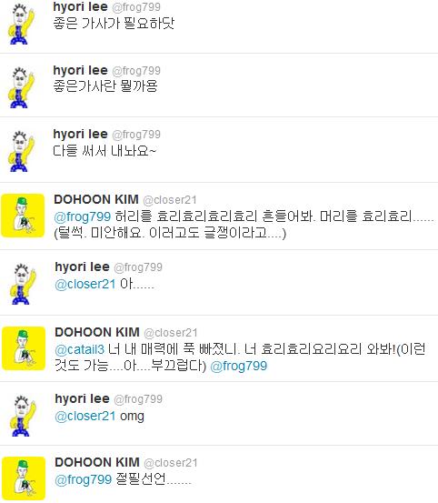 [Twitter][2013] Cô Tiên và góc vắng lặng gió {23/12 - 30/12 UPDATE} 280hgh_zps7df0455d