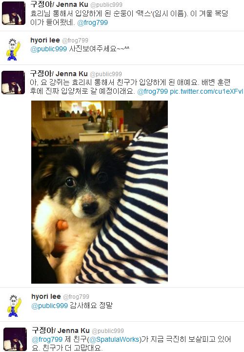 [Twitter][2013] Cô Tiên và góc vắng lặng gió {23/12 - 30/12 UPDATE} 281_zps1d65f22e