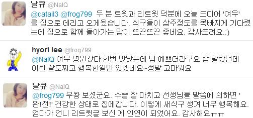 [Twitter][2013] Cô Tiên và góc vắng lặng gió {23/12 - 30/12 UPDATE} 284_zps372ee142