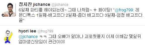 [Twitter][2013] Cô Tiên và góc vắng lặng gió {23/12 - 30/12 UPDATE} 286_zps94b607b7