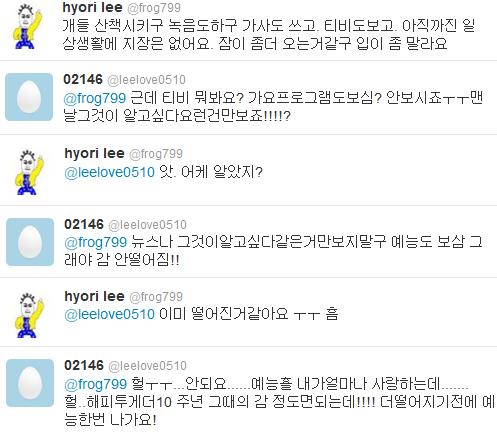 [Twitter][2013] Cô Tiên và góc vắng lặng gió {23/12 - 30/12 UPDATE} 287_zps24be81f2