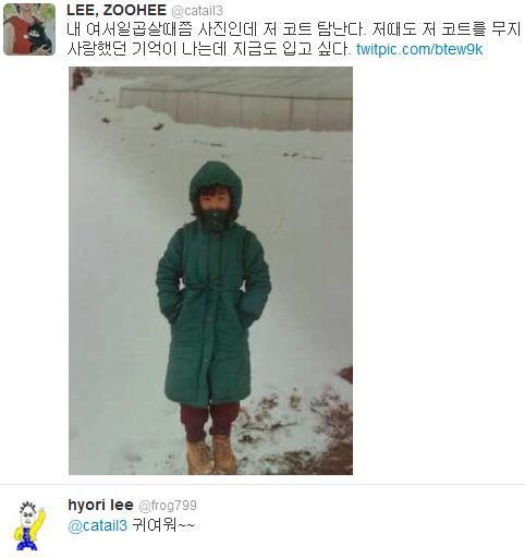 [Twitter][2013] Cô Tiên và góc vắng lặng gió {23/12 - 30/12 UPDATE} 291_zps485207b3