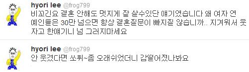[Twitter][2013] Cô Tiên và góc vắng lặng gió {23/12 - 30/12 UPDATE} 294_zps4539184a