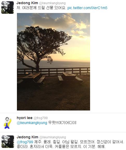 [Twitter][2013] Cô Tiên và góc vắng lặng gió {23/12 - 30/12 UPDATE} 295gfdg_zps1c12a8d9