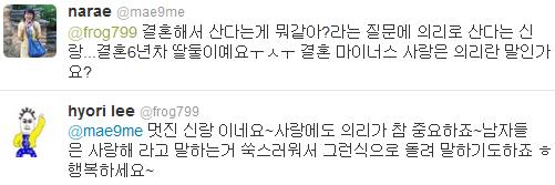 [Twitter][2013] Cô Tiên và góc vắng lặng gió {23/12 - 30/12 UPDATE} 298kgjhfd_zps6737e583