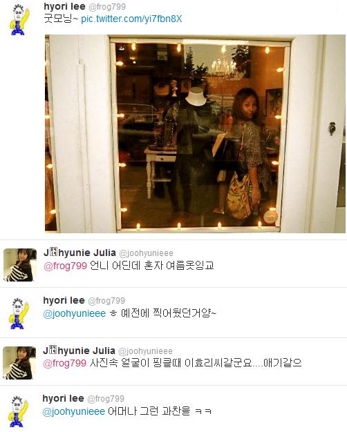 [Twitter][2013] Cô Tiên và góc vắng lặng gió {23/12 - 30/12 UPDATE} 300_zpsb4f16fe5