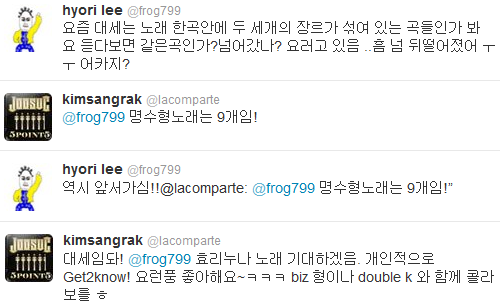 [Twitter][2013] Cô Tiên và góc vắng lặng gió {23/12 - 30/12 UPDATE} 302_zps0befc2ab