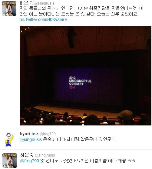 [Twitter][2013] Cô Tiên và góc vắng lặng gió {23/12 - 30/12 UPDATE} 304_zps88229e2a