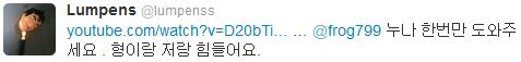 [Twitter][2013] Cô Tiên và góc vắng lặng gió {23/12 - 30/12 UPDATE} 309_zpsc798a766