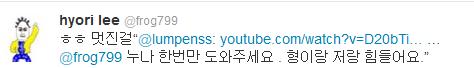 [Twitter][2013] Cô Tiên và góc vắng lặng gió {23/12 - 30/12 UPDATE} 310_zps24088baa