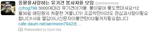 [Twitter][2013] Cô Tiên và góc vắng lặng gió {23/12 - 30/12 UPDATE} 316_zps1975d339