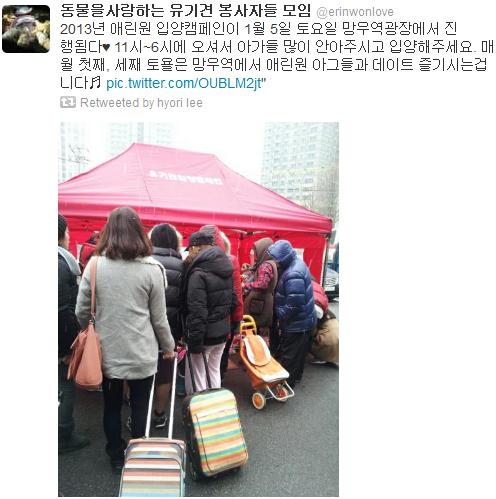 [Twitter][2013] Cô Tiên và góc vắng lặng gió {23/12 - 30/12 UPDATE} 317_zps9845a5a6