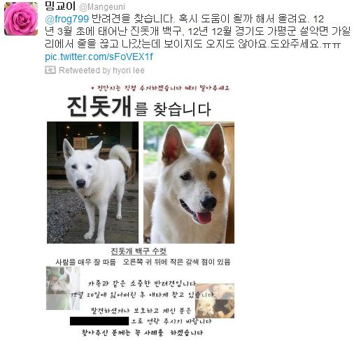 [Twitter][2013] Cô Tiên và góc vắng lặng gió {23/12 - 30/12 UPDATE} 320_zps097ca836