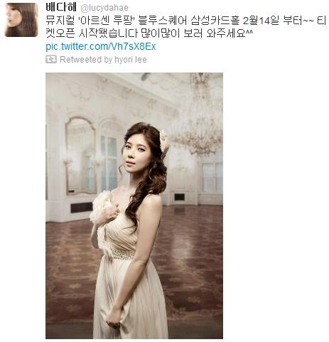 [Twitter][2013] Cô Tiên và góc vắng lặng gió {23/12 - 30/12 UPDATE} 321_zpsb22659e2