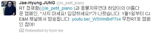 [Twitter][2013] Cô Tiên và góc vắng lặng gió {23/12 - 30/12 UPDATE} 327_zpsf42e3c47